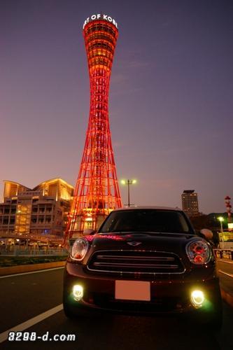 MINIクロスオーバーで神戸ポートタワー夜景ドライブ